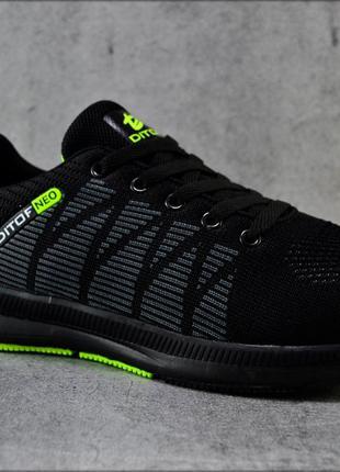 Мужские кроссовки Ditoff BlackxGreen, Летняя обувь