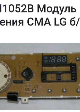 Плата управления стиральной машины LG