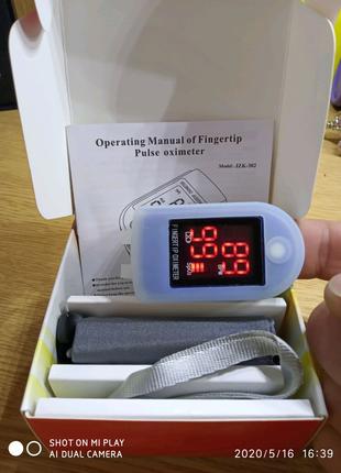 Пульсоксиметр , измеритель пульса и кислорода