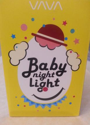 Детский светодиодный ночник VAVA