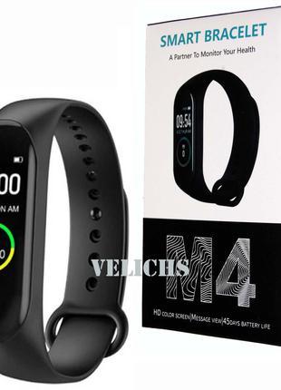 Фитнес-браслет М4 c тонометром цветной дисплей