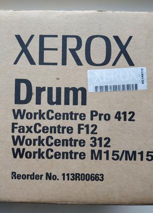 Продам Drum картридж Xerox