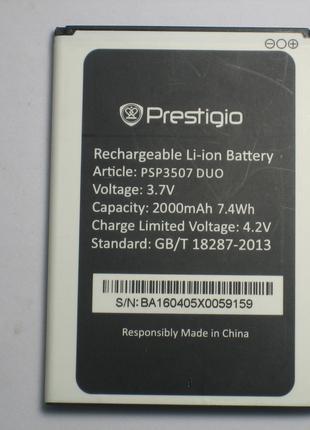 Акумулятор Prestigio Wize N3 PSP3507 DUO б/в
