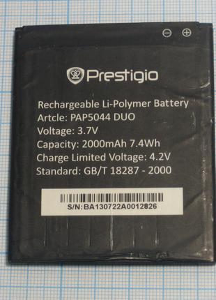 Акумулятор Prestigio MultiPhone PAP5044 DUO (Original) б/в.