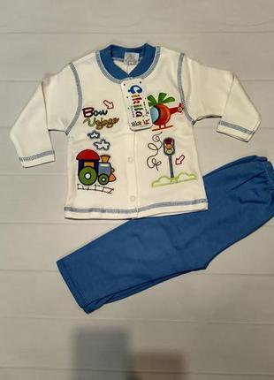 Костюм набор комплект кофта штани штаны для мальчика хлопчика
