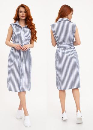 Платье-рубашка цвет Бело-синий