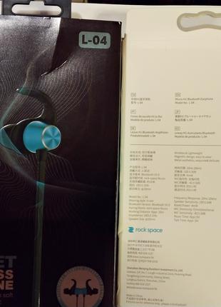 Магнитные музыкальные bluetooth-наушники с микрофоном ROCKSPACE