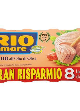 Тунец RIO Рио 640 грам Италия Доставка!
