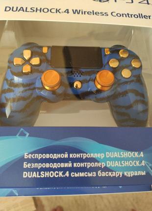 Dualshock 4 Blue Tiger