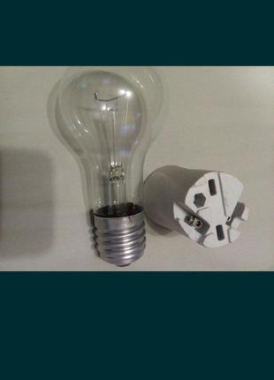 Лампочка и патрон