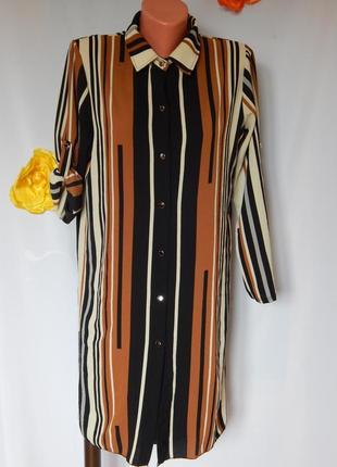 Итальянское платье-рубашка (размер 38)