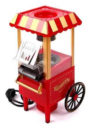 Аппарат для приготовления попкорна (WM-26) / Попкорница