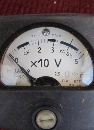 Вольтметр М1360-9  50В