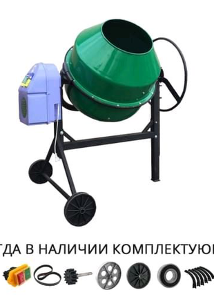 Бетономешалка Вектор-08. БРС-200л. 1000Вт. Венец чугун.