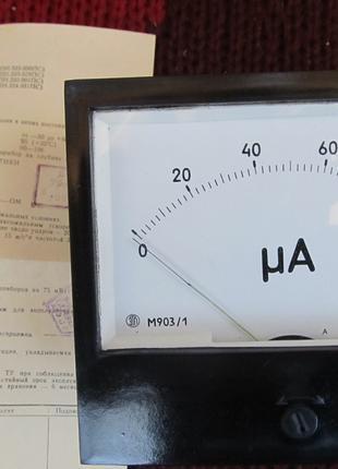 Микроамперметр М903/1  100мкА