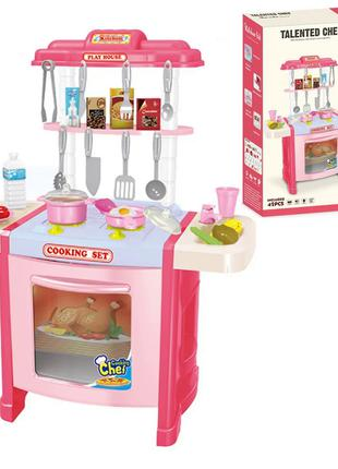 Детская игровая кухня 922-15A Розовая (42 предмета)