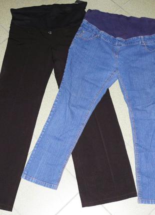 Штаны, джинсы, брюки для беременных - P.I.P, E-vie Maternity