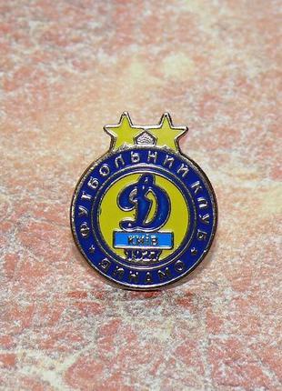Значок Динамо Киев