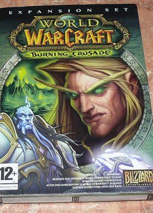 Лицензионные диски World of Warcraft the Burning crusade - 5 д...