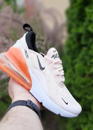 Стильные женские кроссовки nike air max 270 пудровые