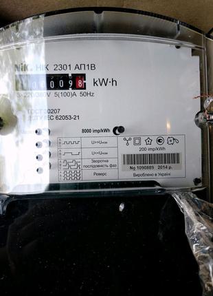 Cчётчик электроэнергии NIK 2301 АП1 5(100)А, 3ф. В наличии 6 штук