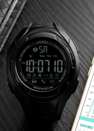 Спортивные часы skmei turbo