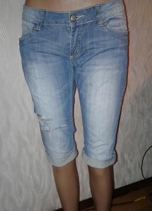 Шорты летние джинсовые голубые