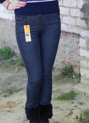 Женские стрейчевые джинсы!