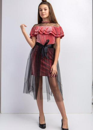 Платье и фатиновая юбка