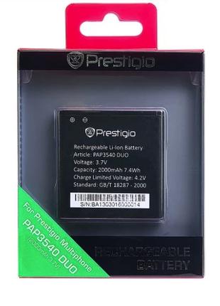 Аккумулятор Prestigio MultiPhone 3540 DUO