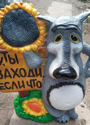 Садовая Фигурка Волк