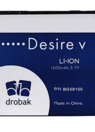 Аккумулятор Drobak для HTC Desire V