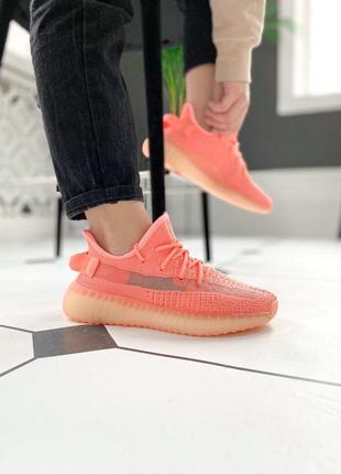 "Adidas yeezy boost 350 v2 ""pink s"" женские кроссовки"