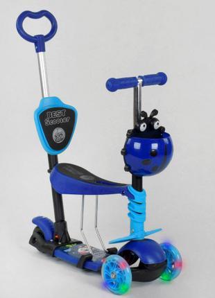 Триколісний самокат 5в1 Best Scooter