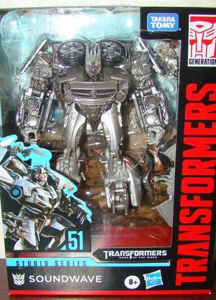 Transformers Studio Series 51 Soundwave. Hasbro Трансформер
