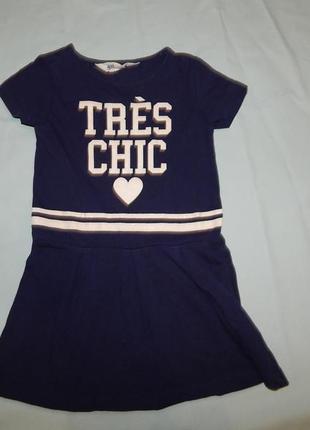 Платье трикотажное на малышку 1,5-2 года