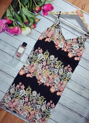 Цветастое платье- весенняя обнова