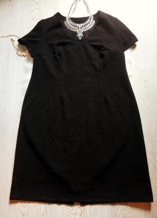 Черное фактурное платье с рукавами миди трапеция большой разме...
