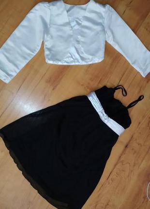 Костюм детский, платье, пиджак,балеро на 7-8 лет
