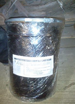 Мастика битумно-масляная МБ-50 (20кг)