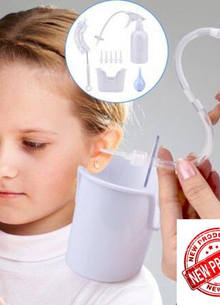 Система очистки ушей/Удаление воска/Безопасное мытье раковин ушей