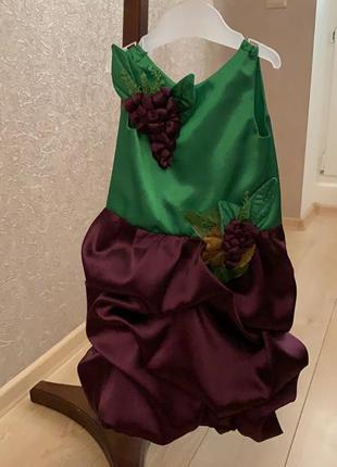Костюм платье винограда на девочку