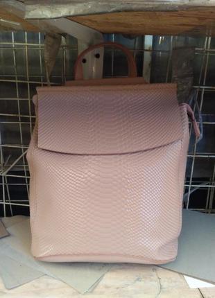 Фото реальные! пудровый рюкзак с тиснением змеи