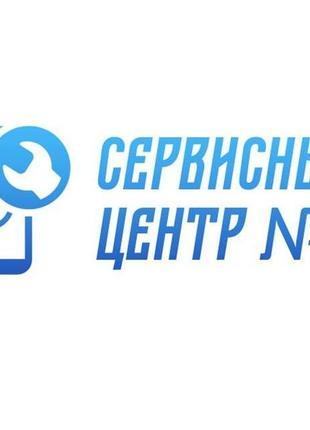 Выездной компьютерный мастер от Сервисного центра №1