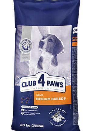 Клуб 4 лапы для средних пород 20 кг Club 4 Paws - 870 грн!