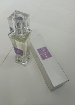 Парфюмированная вода Lambre. Женский аромат номер 7 (духи, 50 мл)