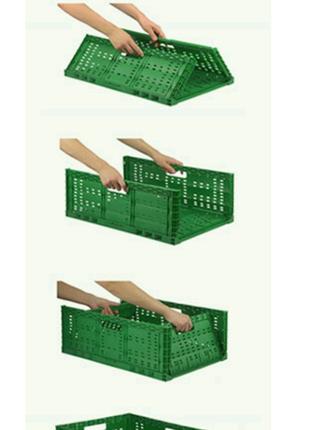 Ящик складний