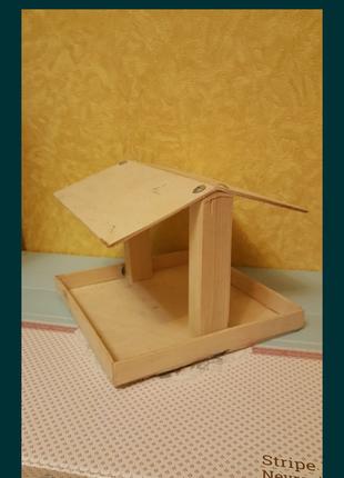 Годівничка кормушка для птиц