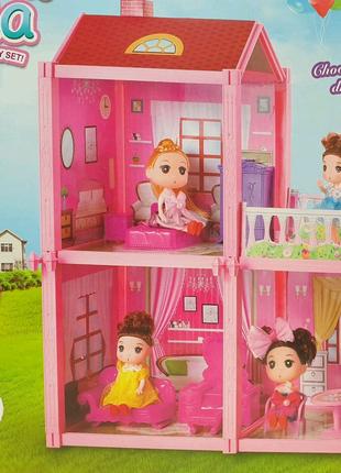 Игровой набор Вилла с куклой три комнаты 76 единиц для девочек