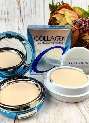 Пудра collagen enough со сменным блоком